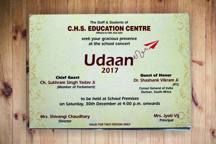 School's Function Invitation Card with Envelope